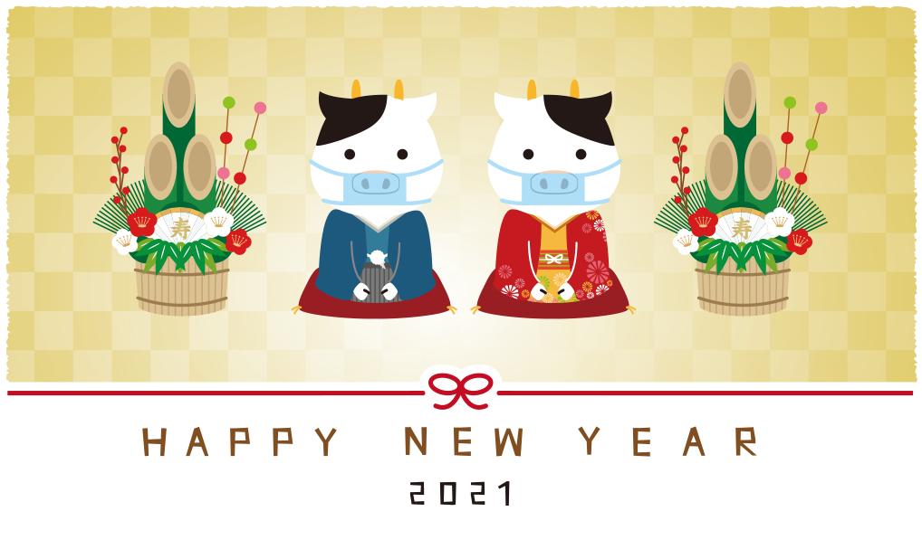 【謹賀新年】新たな気持ちで新しい仕事を始めませんか?